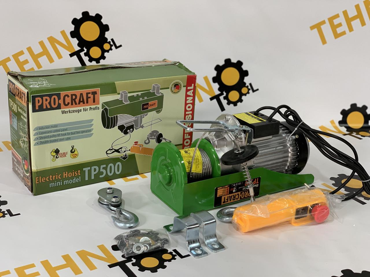 Тельфер Procraft - TP-500.