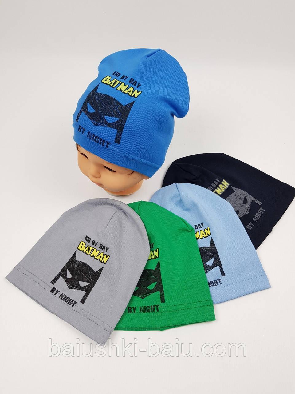 Детские демисезонные трикотажные шапки Batman для мальчиков, р.40-44, Yaaas