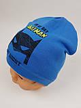 Детские демисезонные трикотажные шапки Batman для мальчиков, р.40-44, Yaaas, фото 2