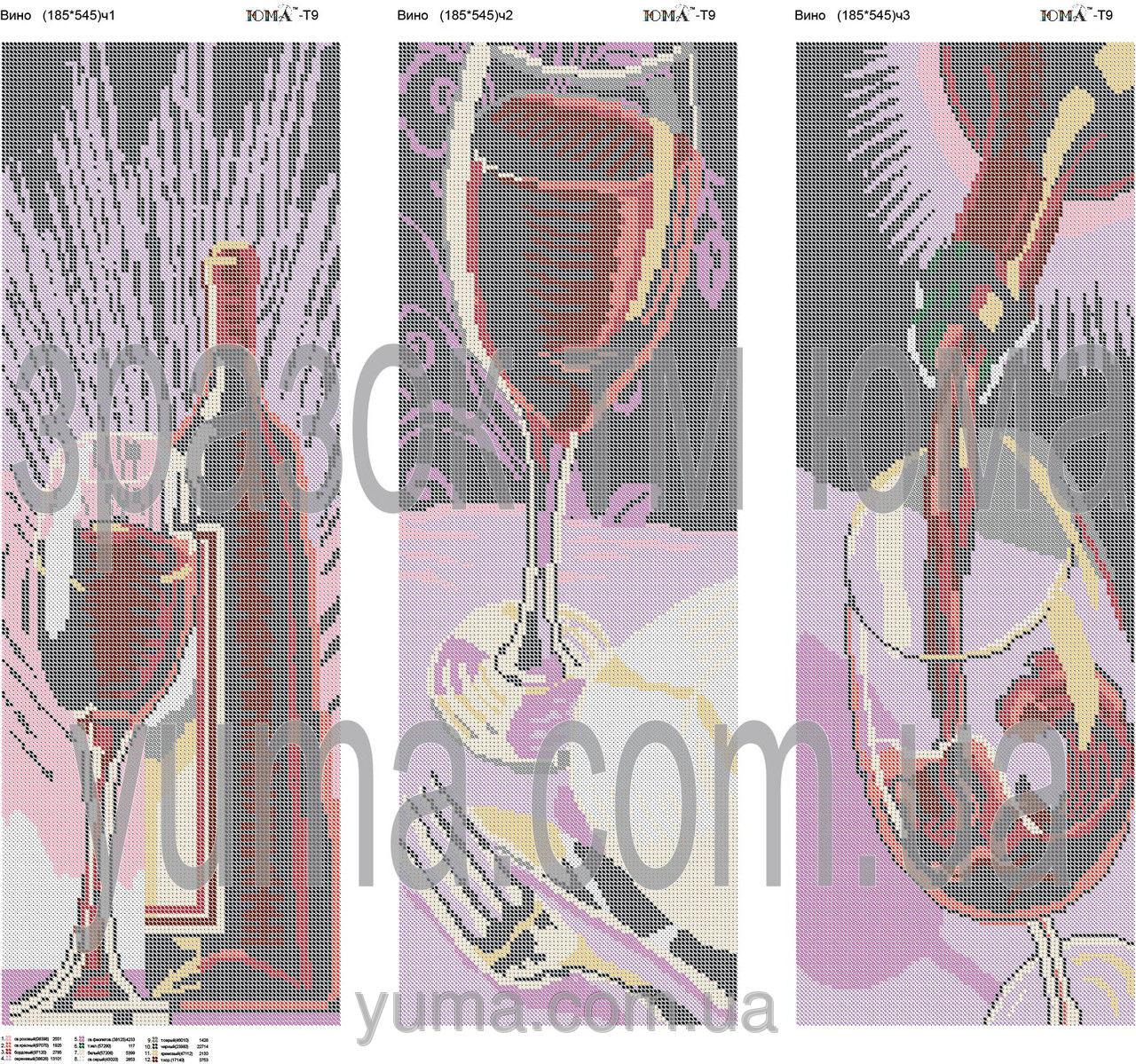 Триптих схема вышивки бисером купить фото 137