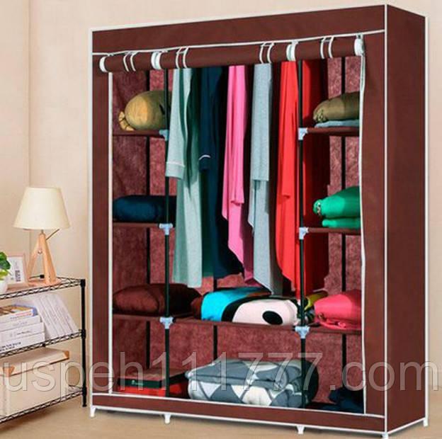 Складной тканевой шкаф Wardrobe 150*45*175 см