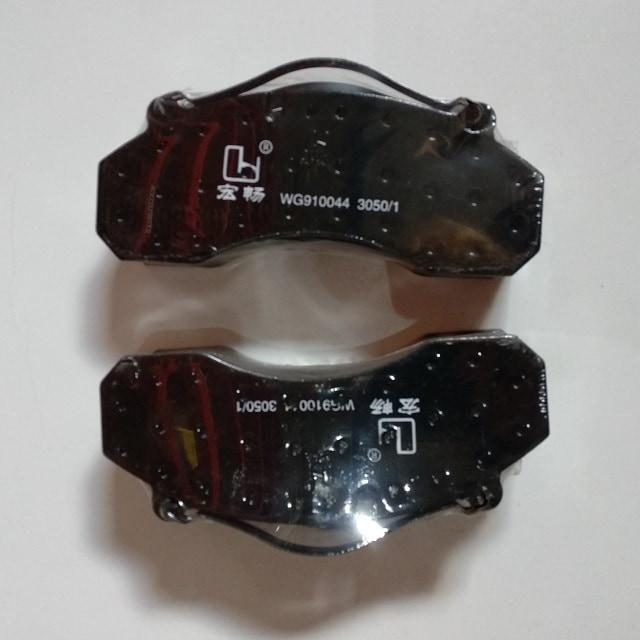 Колодка гальмівна дискова HOWO А7, ХОВО A7 (WG910044)
