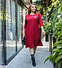 Женское Платье свободного кроя 50-52, 54-56, 58-60, фото 6