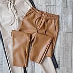 Жіночі брюки, еко-шкіра, р-р 42-44; 44-46 (молоко), фото 2