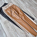 Жіночі брюки, еко-шкіра, р-р 42-44; 44-46 (молоко), фото 3
