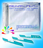 DENTALFILM — ERGONOM  X - пленка дентальная, самопроявляющаяся