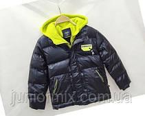 Зимові дитячі куртки для хлопчиків оптом 4--12 років
