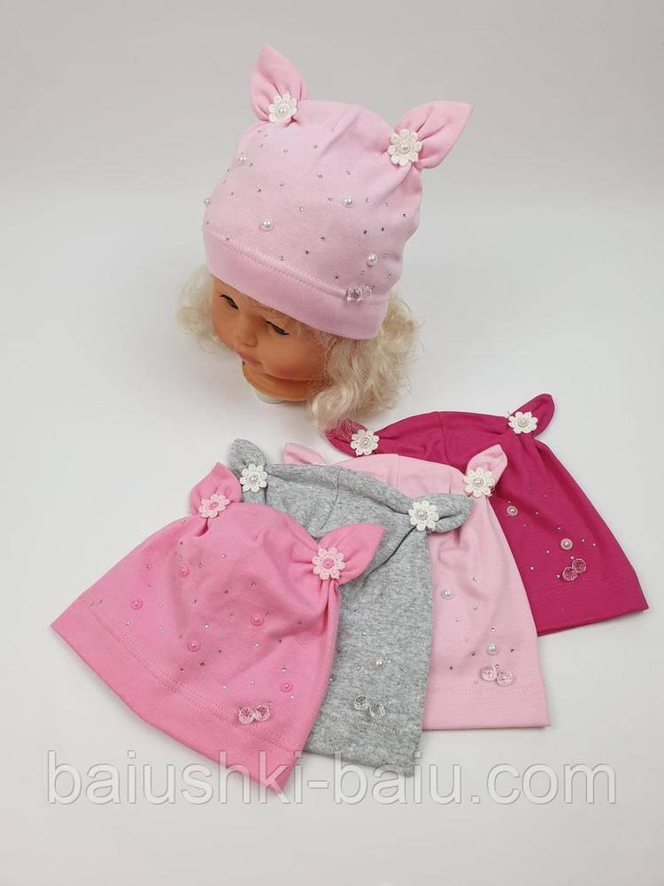 Дитячі польські демісезонні трикотажні шапки для дівчаток, р. 42-44 46-48, Ala Baby
