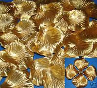Лепестки роз искусственные 200 шт. Цвет золотой. Украшение праздника, свадьбы, торжества
