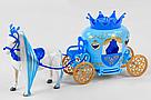 Карета с лошадью музыкальная Голубая, фото 2