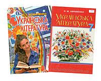 Українська література / Украинская литература