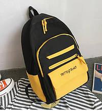 Детский портфель. Женская Сумка. Школьный портфель. Городской рюкзак школьный. С225