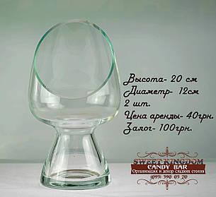 Стеклянная ваза-бокал для Кенди бара