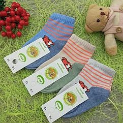 Носки детские демисезонные с разными рисунками, ЕКО, р12(1-2), случайное ассорти, 30032285