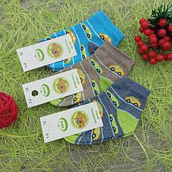 Носки детские демисезонные, для мальчика, машинки, ЕКО, р12(1-2), случайное ассорти, 30032289