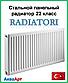 Сталевий радіатор Radiаtori 22k 500*1600 бокове підключення, фото 2
