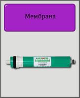 Наномембрана Hidrotek NF-2012-250G