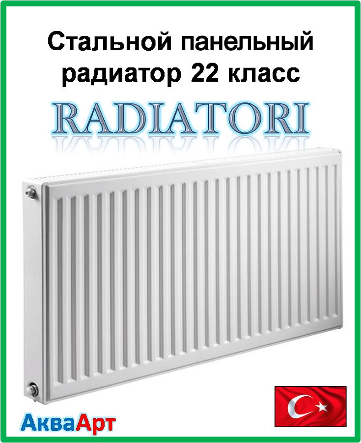 Стальной радиатор Raditori 22k 500*2000 боковое подключение