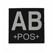 Патч BD1672 AB+ POS