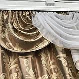 Комплект Турецких штор блэкаут с ламбрекеном на тесьме 150х270 см ( 2шт ) Цвет - Капучино, фото 3