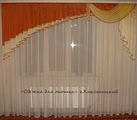 Ламбрикен Ассиметрия кирпичный 3м Органза