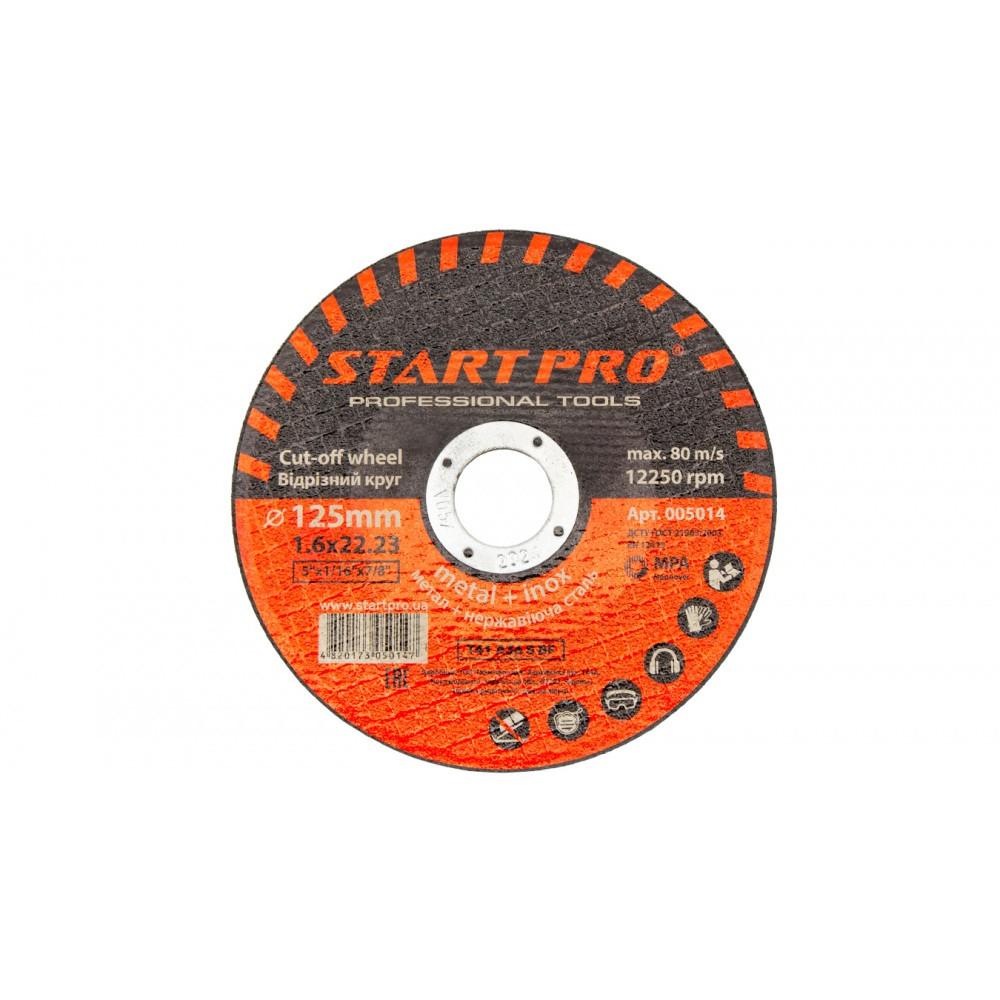 КРУГ ОТРЕЗНОЙ START PRO_125 X 1.6 X 22.23