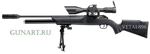 Walther 1250 Dominator 28 дж FT Set (оптический прицел Walther 8-32*56, модер, сошки)