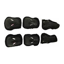 Дитячий комплект захисту (наколінники, налокітники, захист зап'ястків) Чорний
