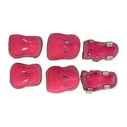 Дитячий комплект захисту (наколінники, налокітники, захист зап'ястків) Чорний Рожевий