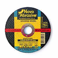 Круг зачистной 150 х 6,0 х 22,23 Novoabrasive