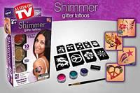 Набор трафаретов для татуировки с блеском Shimmer Glitter Tattoos, временное тату для детей Шиммер Глиттер