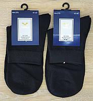 """Чоловічі бавовняні шкарпетки """"Чайка"""" середньої висоти. №HA-375."""