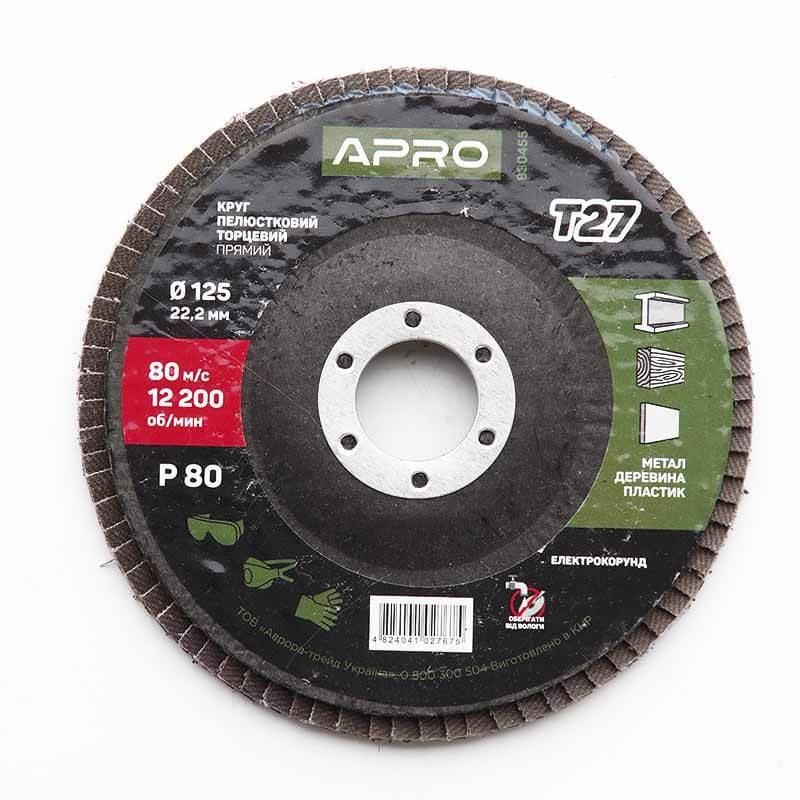 Круг лепестково-торцевой Р80 прямой 125 мм (Т27) (КЛТ) APRO