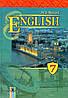 Англійська мова, 7 клас. А. Несвіт.
