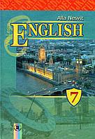 Англійська мова, 7 клас. А. Несвіт., фото 1
