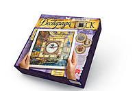 Набор для творчества «Decoupage Clock в рамке» - настенные часы, выполненные в технике декупаж.
