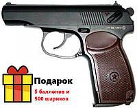 Пневматичний пістолет KWC РМ, фото 1
