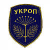 Патч Укроп большой Blue