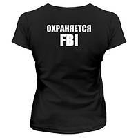 Парная футболка FBI / Охраняется FBI