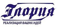 """""""Глория"""" - магазин мебельной фурнитуры"""