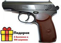 Пневматичний пістолет Borner PM49 (Makarov), фото 1