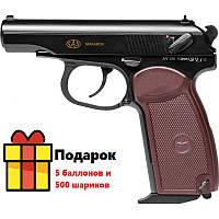 Пневматичний пістолет SAS Makarov Blowback, фото 1