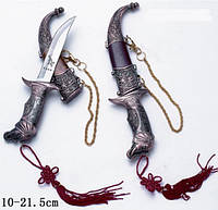 Кинжал сувенирный №0460