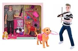 Кукла типа барби парень Кен парень с собачкой и аксессуарами 7726-A3