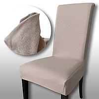 Чехол на стул. Nokta. Кофе (Турция)