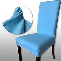 Чехол на стул. Nokta. Голубой (Турция)