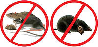 Средства защиты от грызунов и кротов