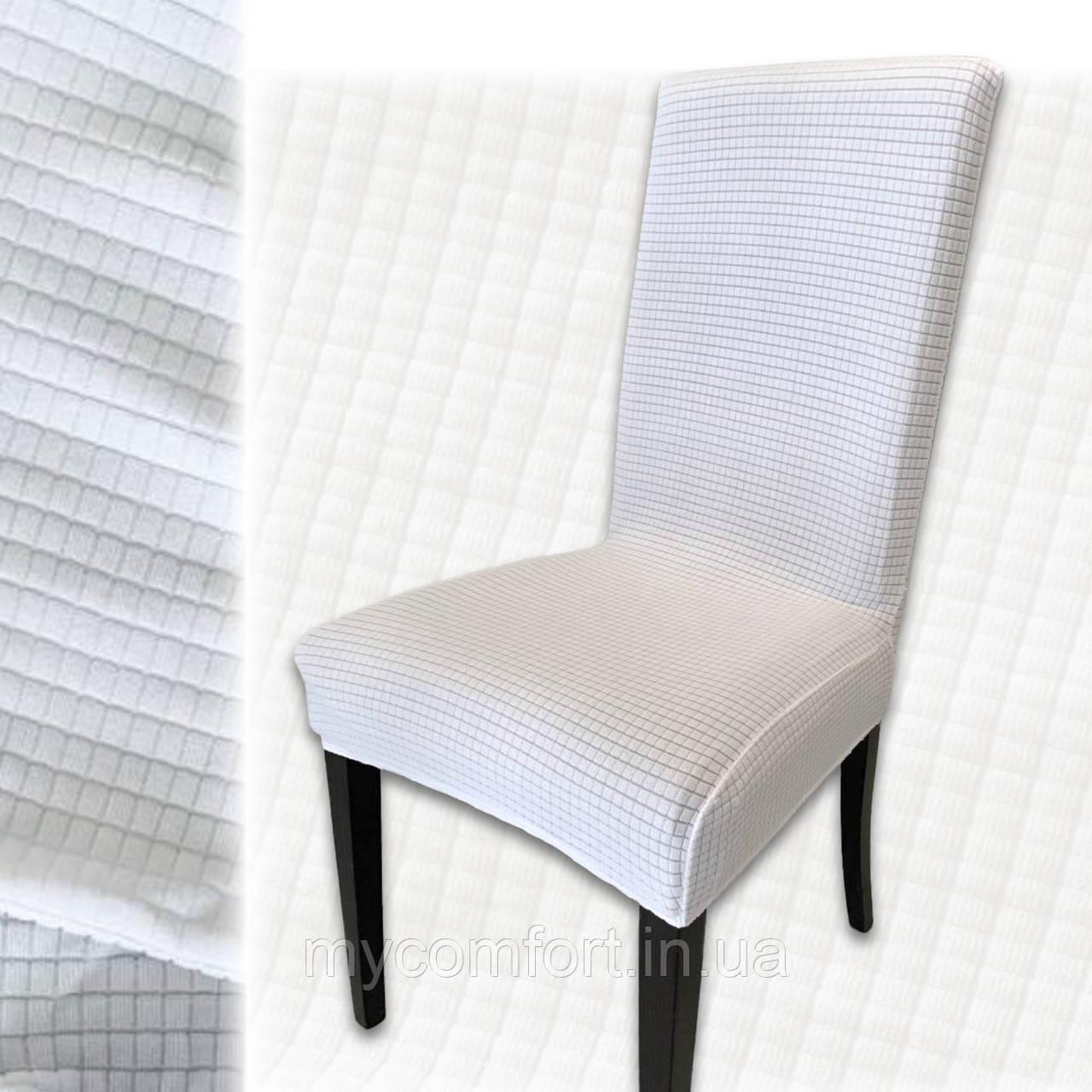 Чехол на стул. KARE Турция. Белый (Универсальные чехлы на стулья, любой формы)