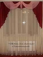 Ламбрикен Классика 2м бордо с розовым без бахромы