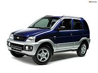 Тюнинг , обвес на Daihatsu Terios (1998-2006)